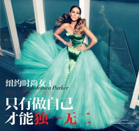 SARAH JESSICA PARKER - HARPER BAAZAR CHINA MARCH 2013 (3)