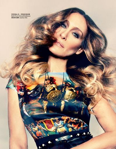 SARAH JESSICA PARKER - HARPER BAAZAR CHINA MARCH 2013 (5)