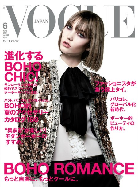 VOGUE JAPAN JUNE 2013 KARLIE KLOSS