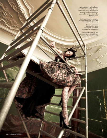 VOGUE NETHERLANDS MAY 2013 QUERELLE JANSEN (2)