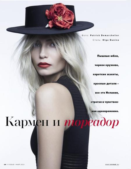 VOGUE RUSSIA MAY 2013 NATASHA POLY (1)