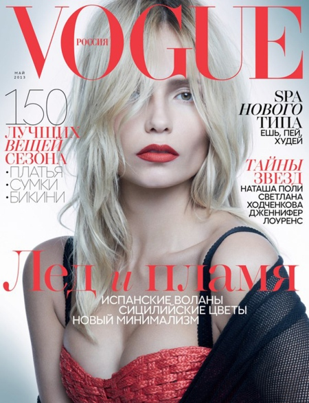 VOGUE RUSSIA MAY 2013 NATASHA POLY